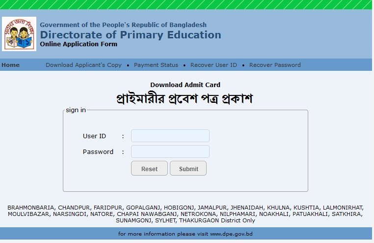 Directorate of Primary Education Assistant Teacher Exam