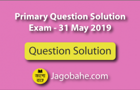 dpe-primary-question-solution-31-May-19