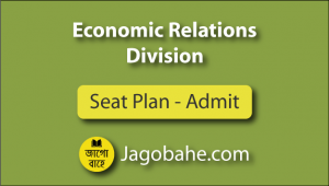 economic-reations-division-admit-card