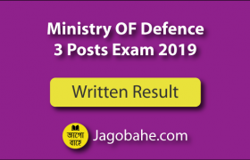 Ministry of Defence Written Result 2019