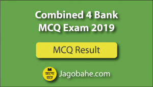 combined 4 bank result