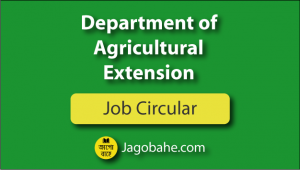 Department of Agriculturul Extension